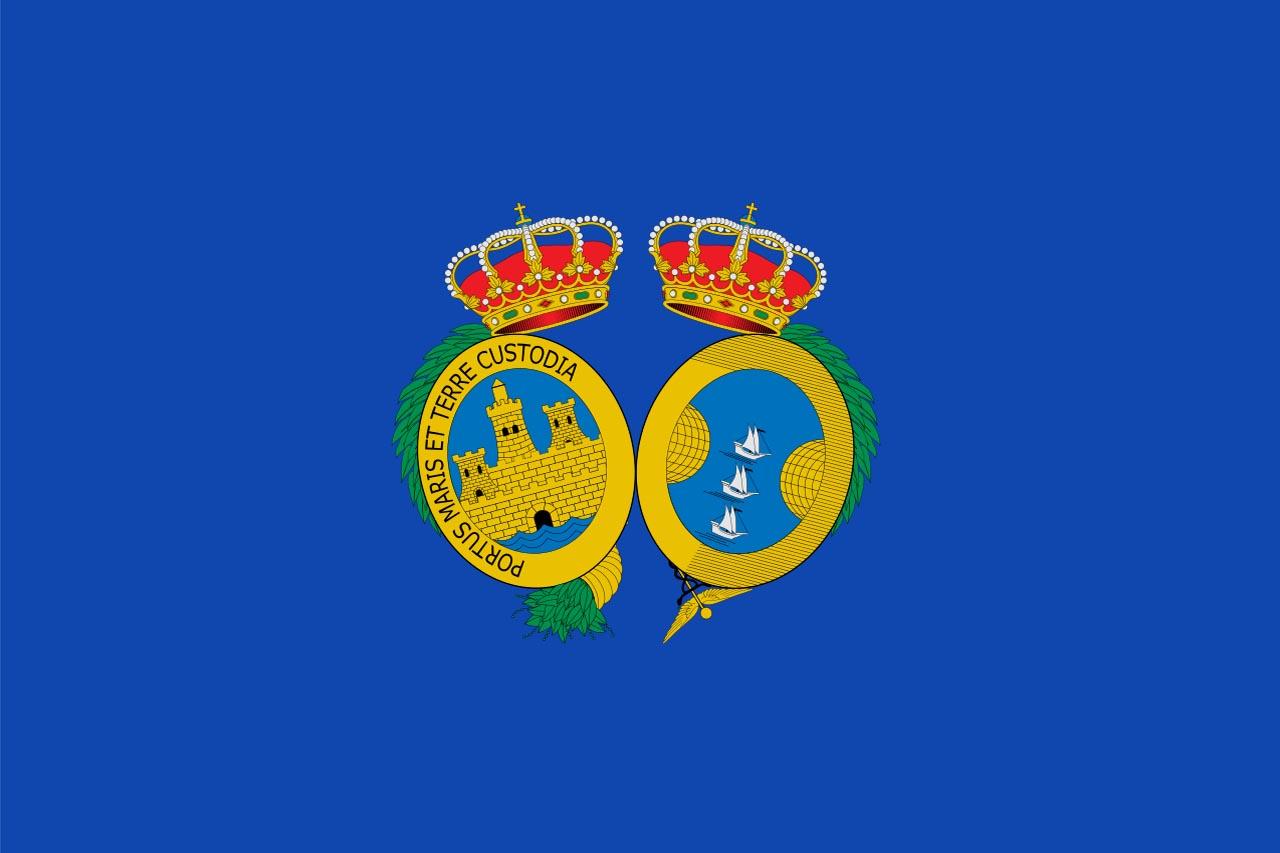 Флаг провинции Уэльва (Huelva)