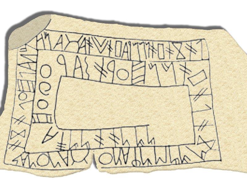 Репродукция участка Стены Бенсафрима с надписью на языке Тартесса