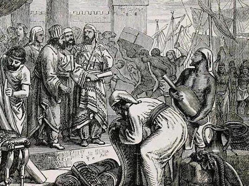 Финикийские колонии в �спании в VIII - VII  в.в. до н.э.