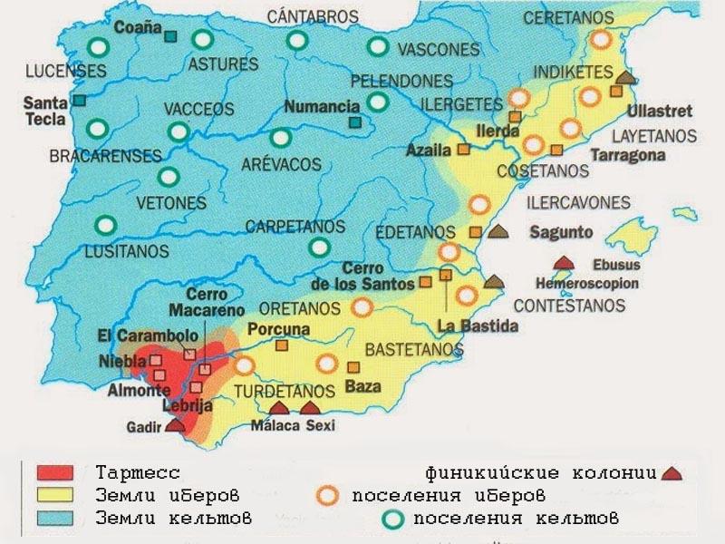 Финикийские колонии и Тартесс в VIII - VII  в.в. до н.э.