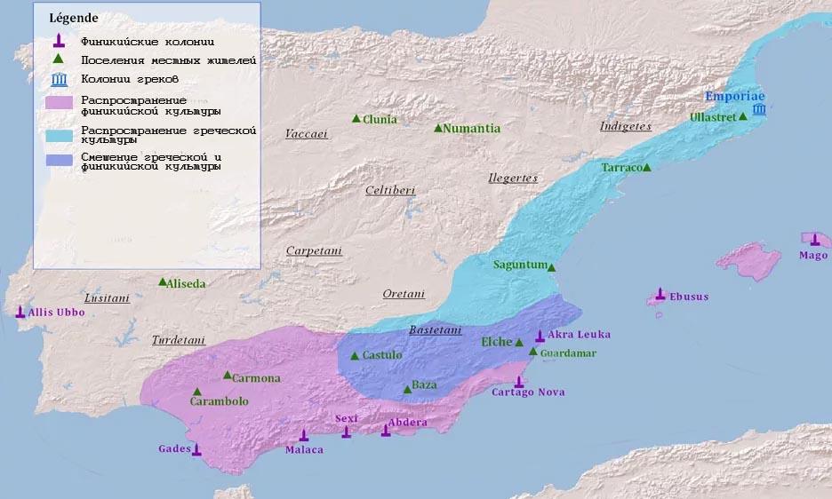Греческие колонии VI - V в.в. до н.э. в �спании