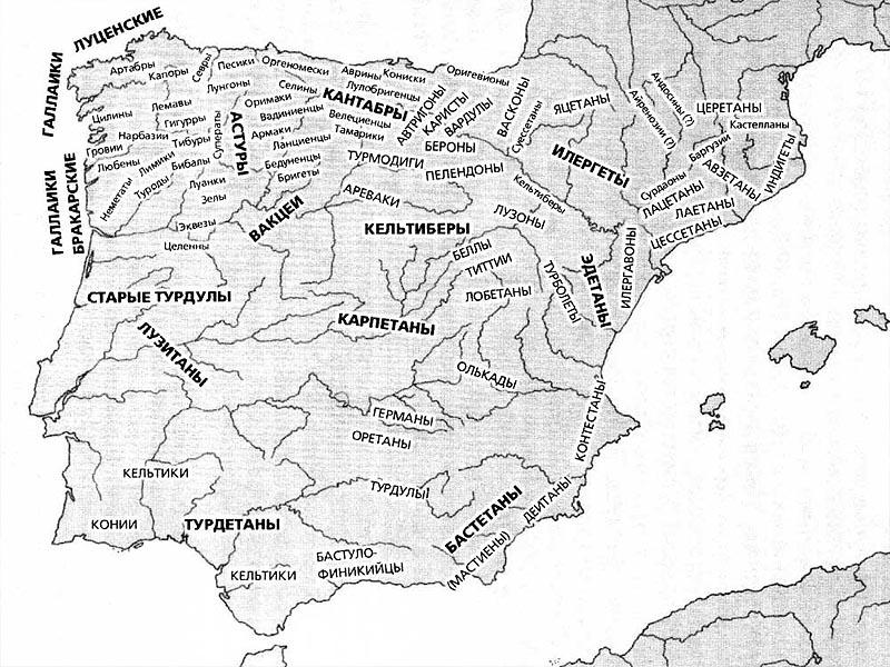 Древняя �спания в III - II в.в. до н.э.: иберские, кельтиберские и кельтские племена