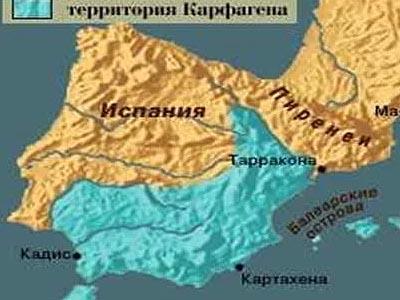 Карфагенские владения в �спании в III в. до н.э.