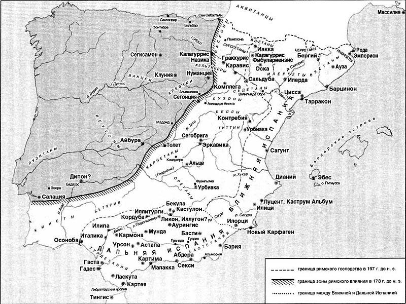 I Кельтиберская война (181 - 179 г.г. до н.э.)