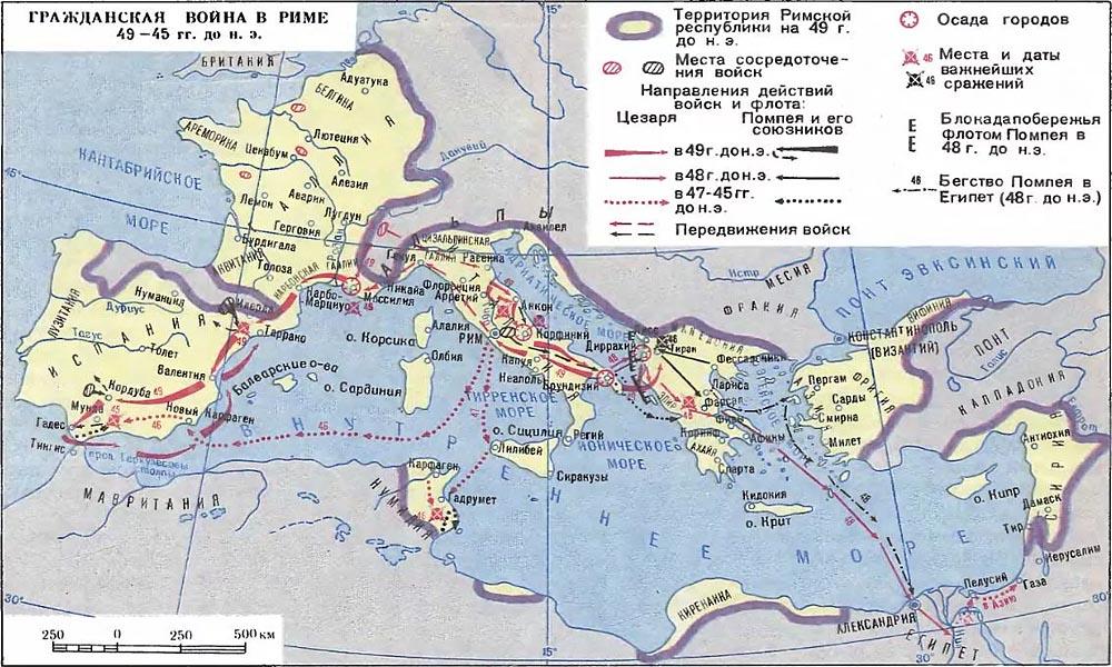�спания в период гражданских войн в I в. до н.э.