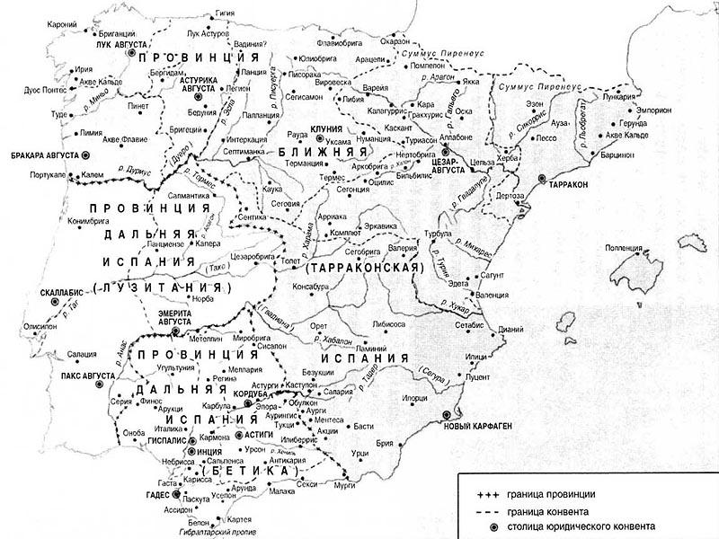 Города �спании во II - III в.в.