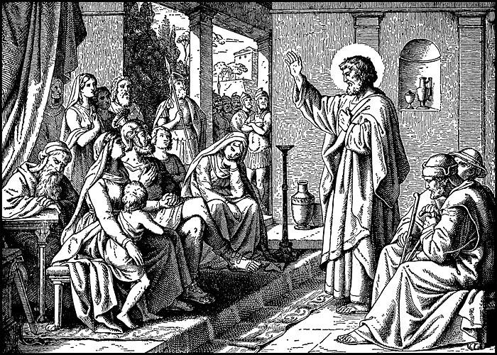 Распространение христианства в �спании во II - III в.в.