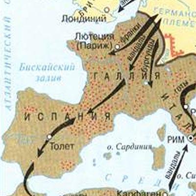 Вторжение варваров в Галлию в начале V века