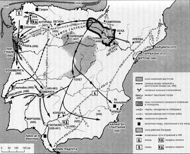Восстание багаудов в �спании (441 - 454 г.г.)