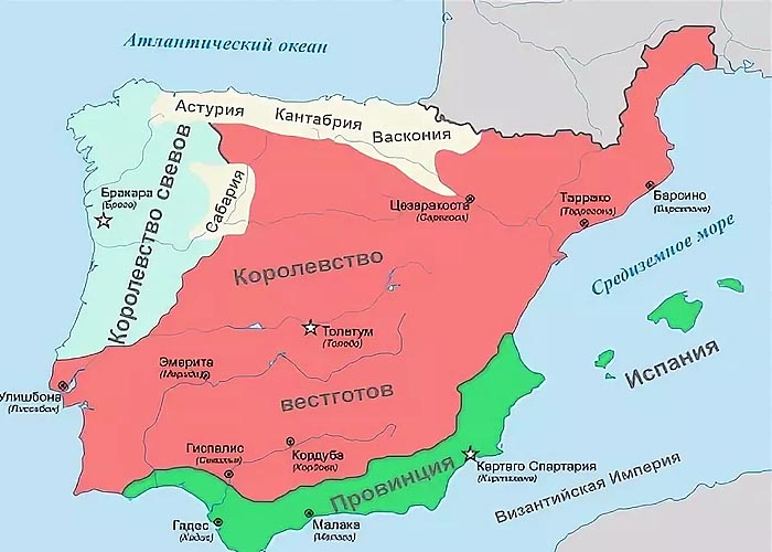 Выход �спании из состава Западной Римской империи