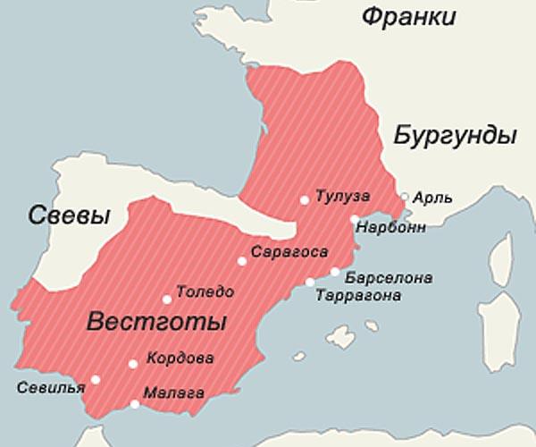 Тулузское королевство в начале VI в.