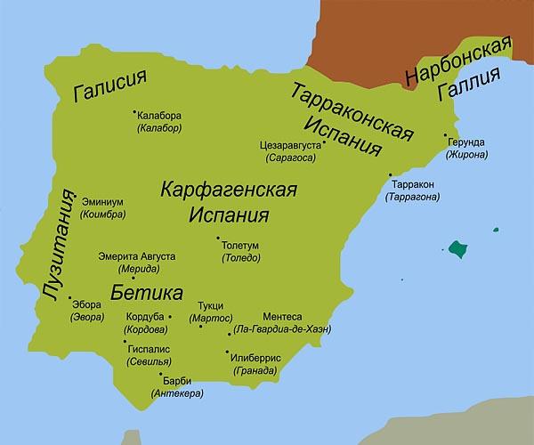 Города Вестготского королевства в VI веке