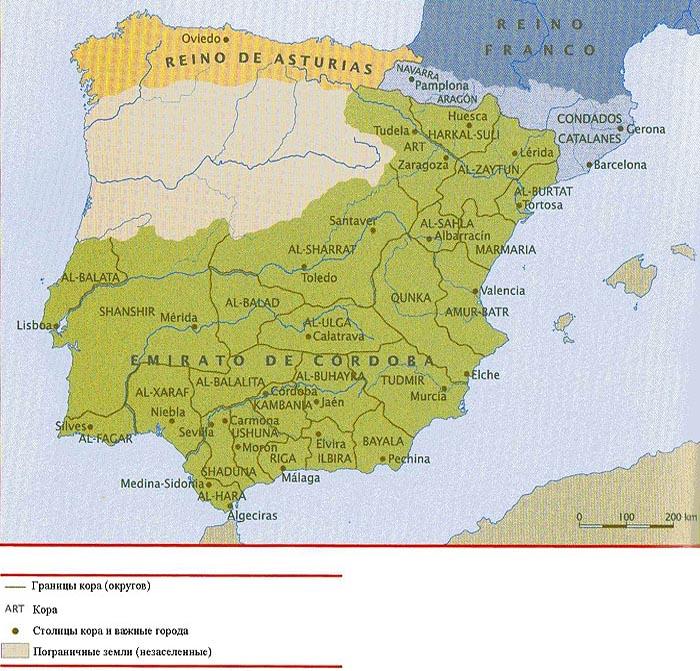 Кордовский эмират в 820 году