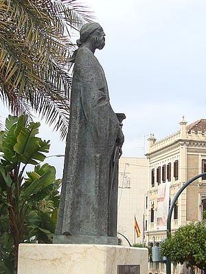 Абд ар-Рахман II — эмир Кордовы 822 - 855 г.г.