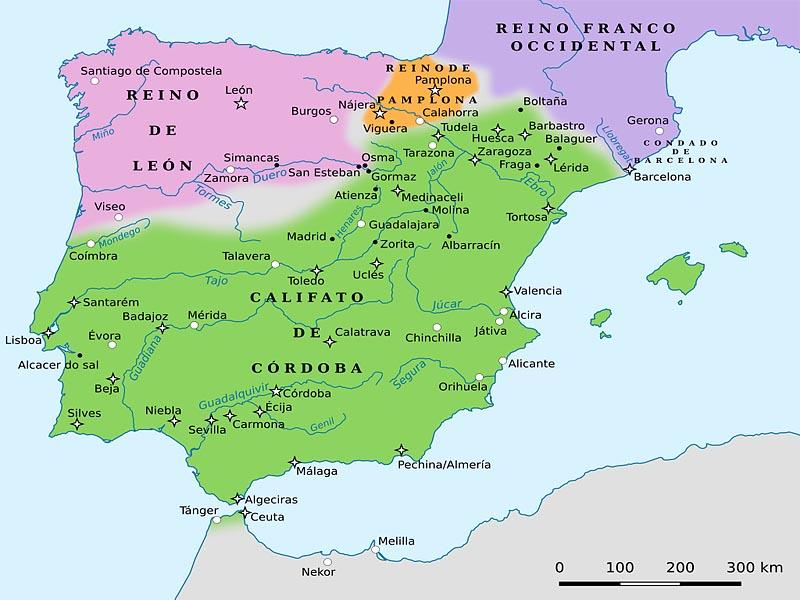 Кордовский халифат в 961 году