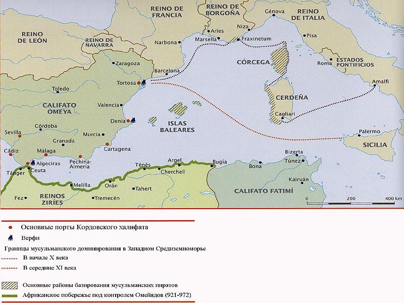 Торговые порты Кордовского Халифата в X веке