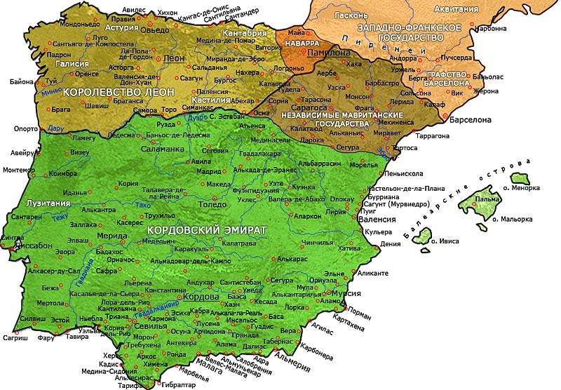 Первые государства северной �спании к 910 г.
