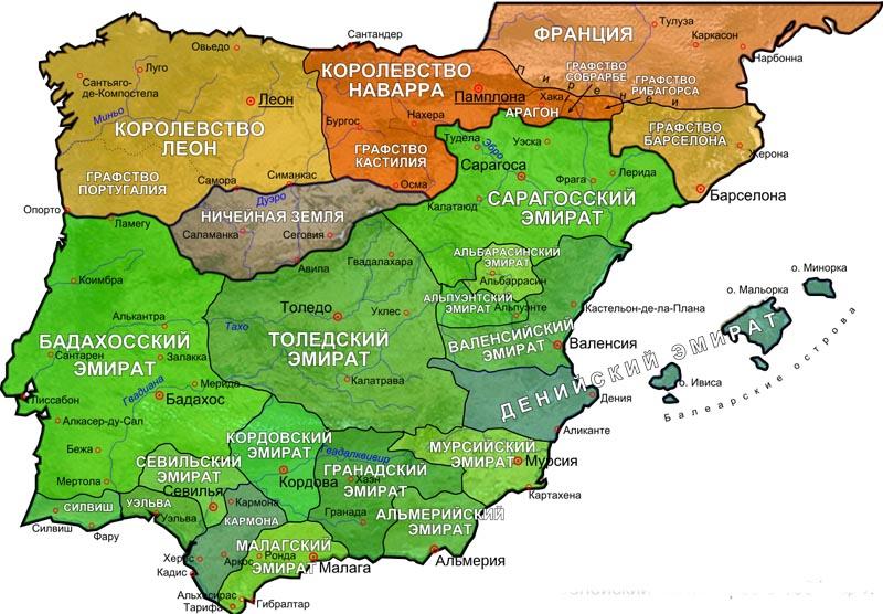 Христианские королевства и мусульманские эмираты в �спании после 1031 г.