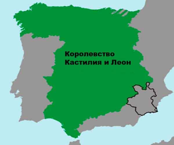 Королевство Кастилия и Леон к концу XIII в.