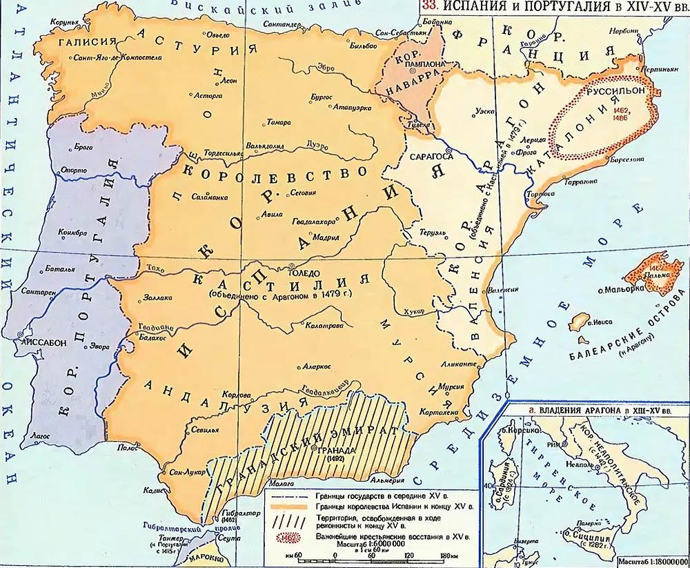 �спания  в XV в. Крестьянские восстания