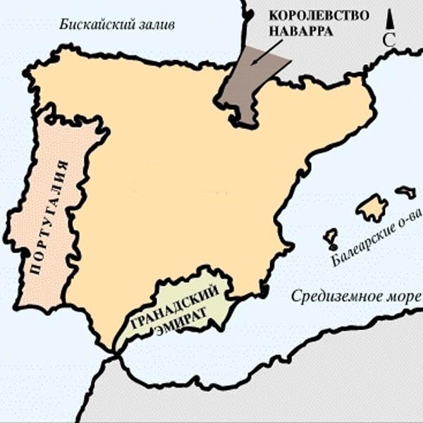 �спания к 1490 году