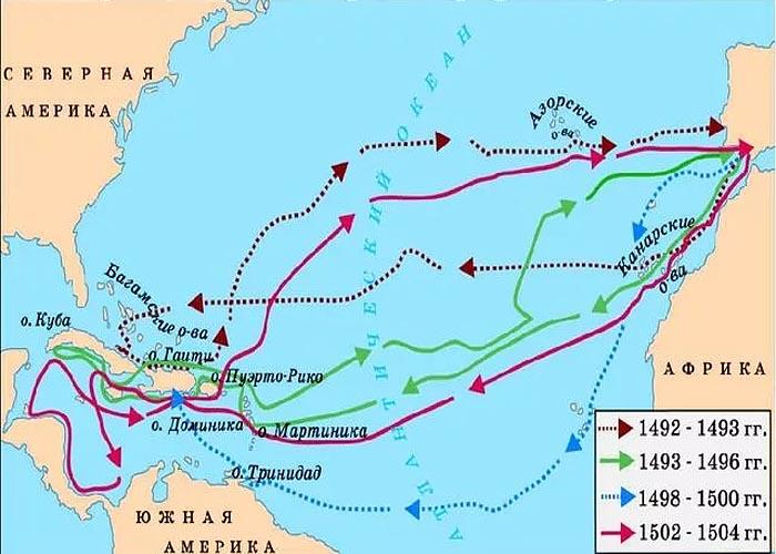 Маршруты экспедиций Х. Колумба в 1492 - 1504 г.г.