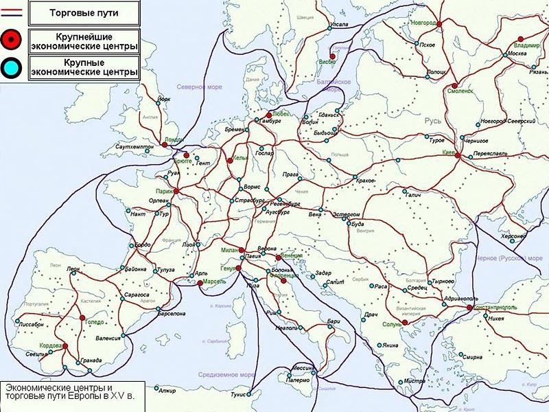 Морские торговые маршруты в Европе в XV веке