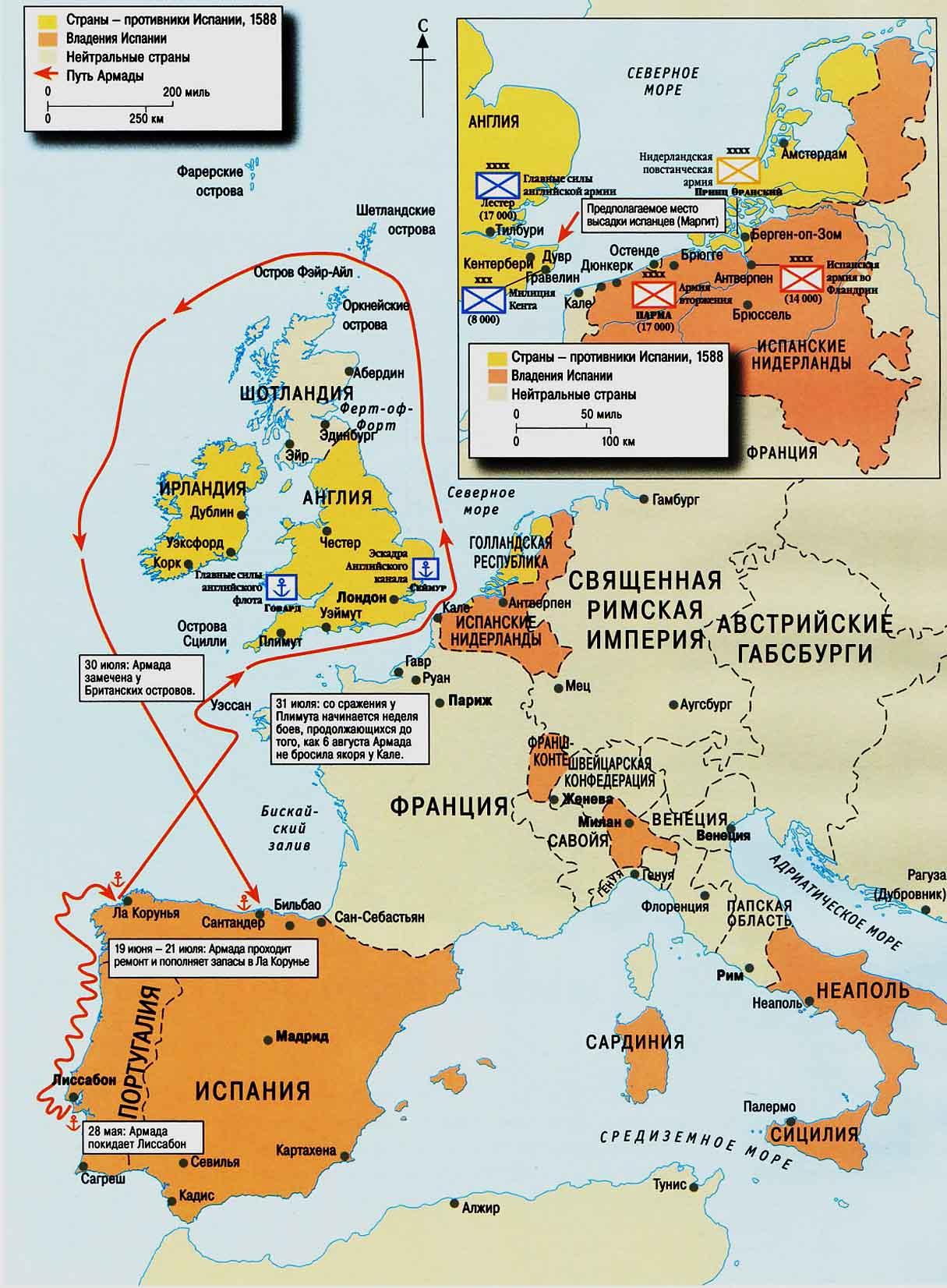 Англо-испанская война (1585—1604)