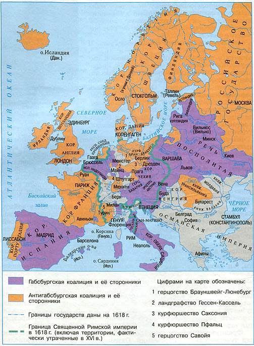 �спания накануне Тридцатилетней войны (1618 г.)