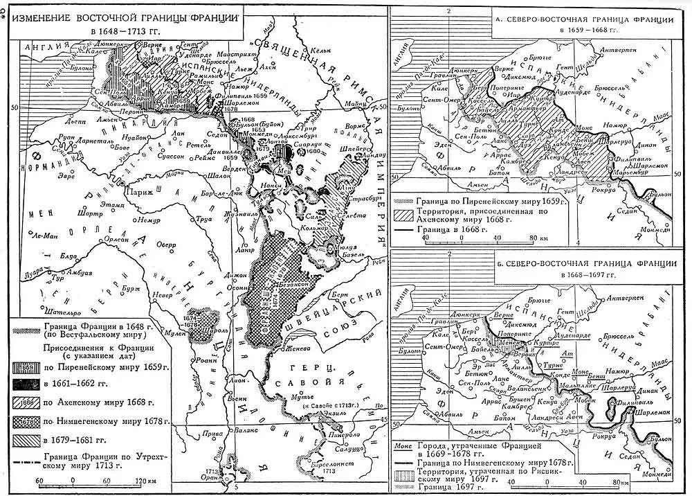 �спанские Нидерланды во второй половине XVII века