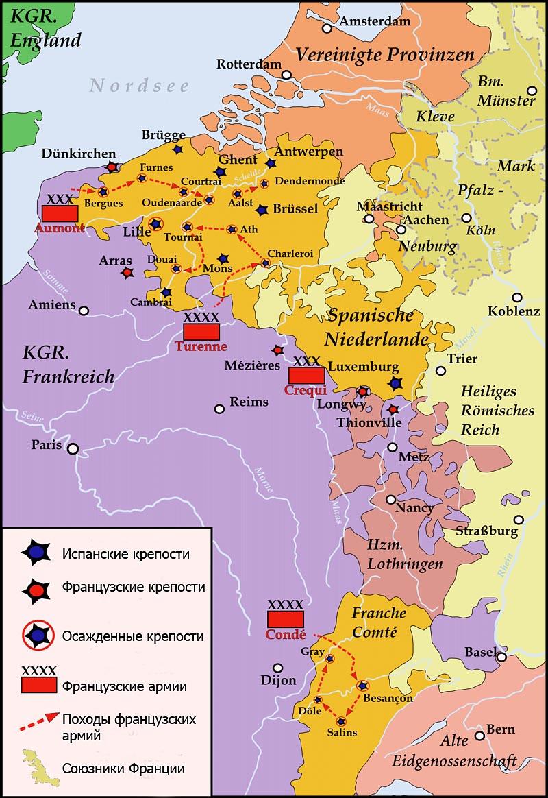 Деволюционная война (1667 — 1668 г.г.)
