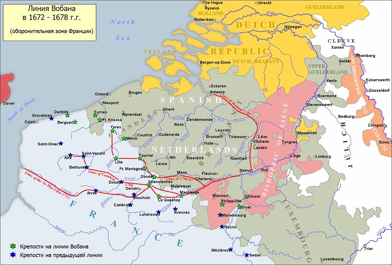 �спанские Нидерланды по итогам Голландской войны (1672 — 1678 г.г.)