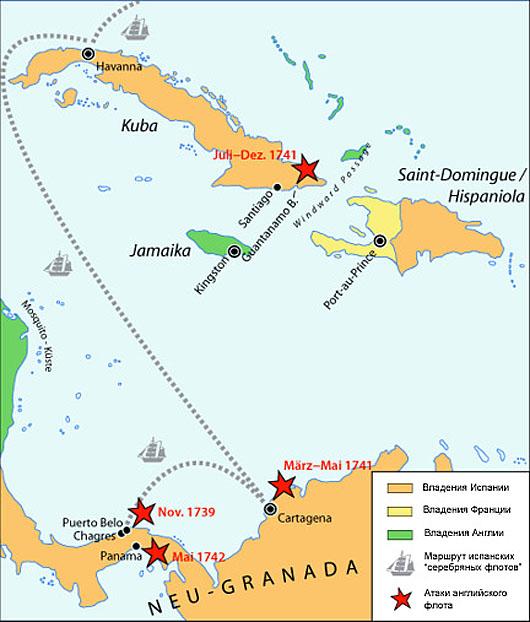 Колониальная Война за асьенто (1739 - 1742 г.г.)