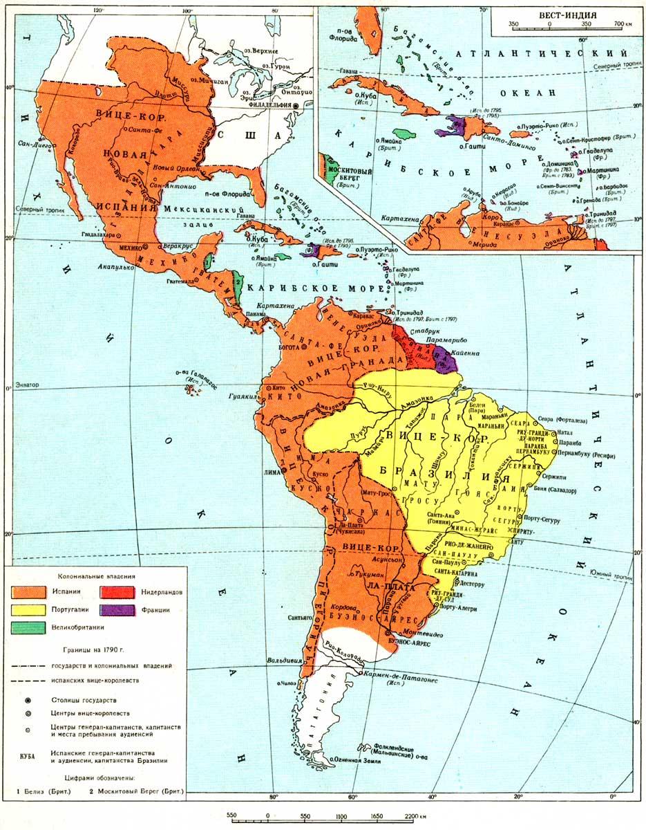 Колониальные владения �спании в конце XVIII века