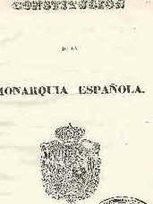 Конституция �спании 1845 г.