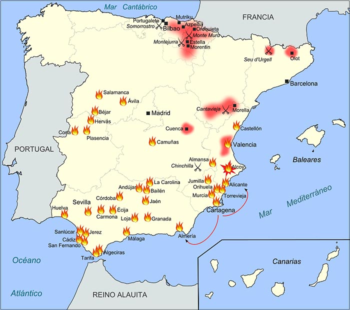 Вторая карлистская война (1872 - 1876 г.г.)