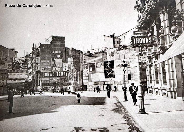 �спания в годы Первой мировой войны (1914 - 1918 г.г.)