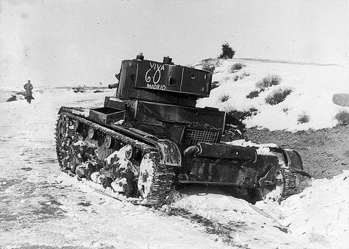 Гражданская война в �спании 1936 - 1939 г.г. (Теруэльская операция, декабрь 1937 г. — февраль 1938 г.)