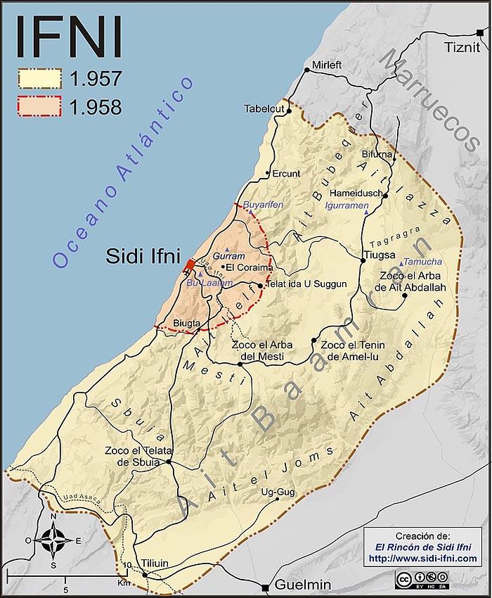 Война �фни (1957 - 1958 г.г.)
