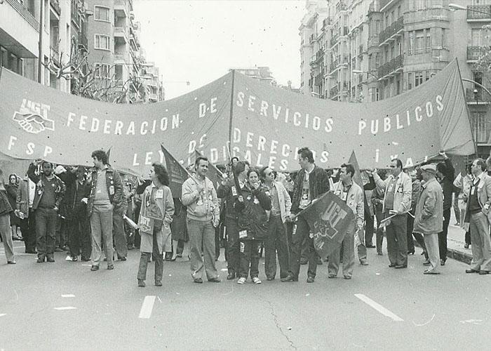Манифестация недовольных испанских рабочих (1982 г.)