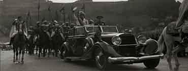 �спания во Второй мировой войне (1939 - 1945 г.г.)