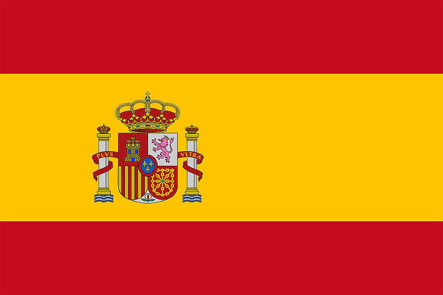 Герб �спании (исп. Escudo de España) — геральдический символ �спании