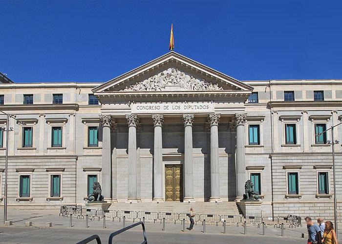 Дворец Кортесов в Мадриде, в котором находится Конгресс депутатов