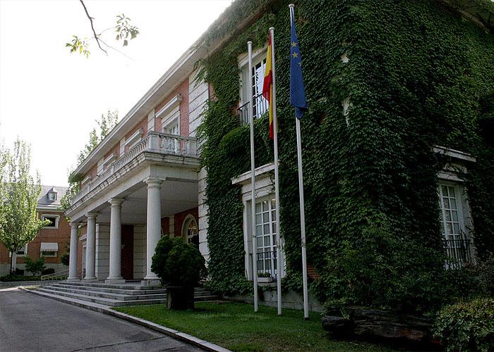 Дворец Монклоа, в котором работает Правительство �спании