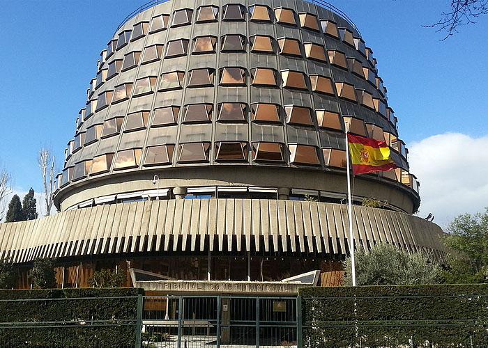 Дворец Конституционного суда �спании