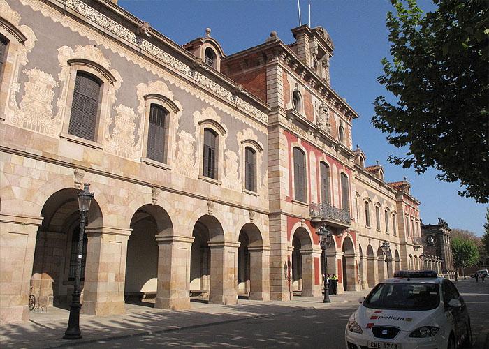 Здание Парламента Каталонии в Барселоне
