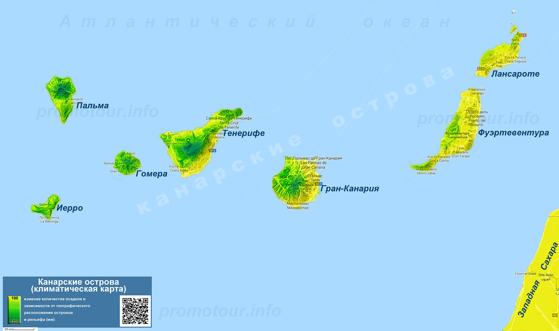 Климатическая карта Канарских островов (основные природные зоны)