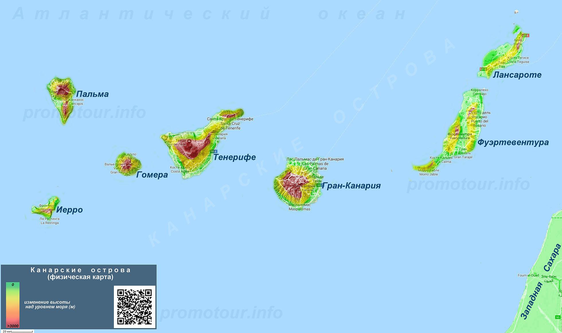 Физическая карта Канарских островов (основные природные зоны)
