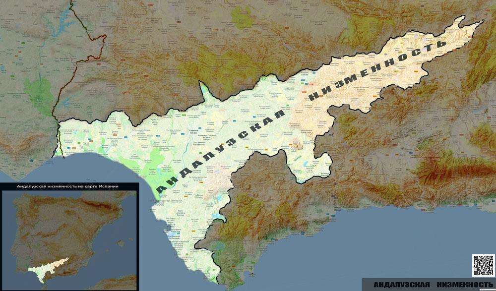 Андалузская низменность (исп. Depresión Bética) на карте �спании