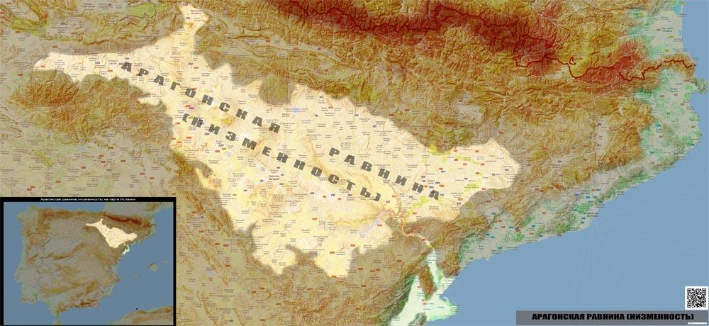 Арагонская равнина (низменность) на карте �спании